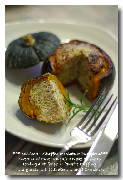 stuffed_pumpkin_1.jpg